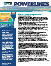 The electronic edition of our September 2021 Power Lines newsletter.